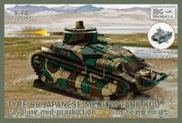 TYPE89 Japanese Medium tank KOU - Gasoline, Mid-production.