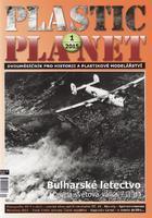 Plastic Planet 2015/1