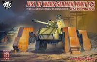 Fist of War German WWII E 75 Heavy Panzer