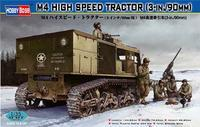 M4 High Speed Tractor with 90mm