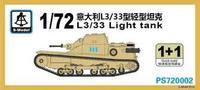 L3/33 light tank