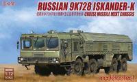 Russian 9K728 Iskander-K