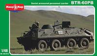 BTR-80PB
