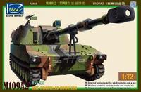 M109A2 155mm Self Propelled Howitzer