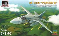 "SU-24 M ""Fencer-D"" Soviet Supersonic Attack Aircraft in ex-USSR Counries Service"