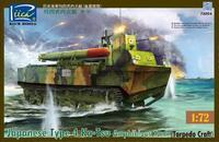 Japanese Type 4 Ka-Tsu Amphibious Tank (Torpedo Craft)