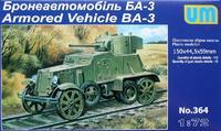 BA-3 (railway version) Soviet WWII