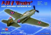 """P-39Q """"Airacobra"""""""