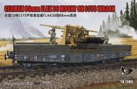 German 88mm FLAK 36 mount on SSYS Wagon