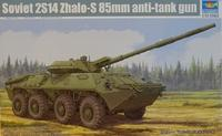 Soviet 2S14 Zhalo-S 85mm anti-tank-gun