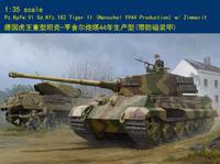 Pz.Kpfw. VI Sd Kfz. 182 Tiger II (Henschel 1944 Production)