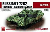 Russian T72B2 Rogatka