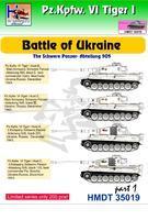 Pz.Kpfw. VI Tiger I - Battle of Ukraine - the schwere panzer abteilung 505 part 1