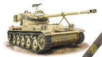 French Light Tank AMX-13/75