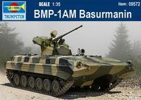 BMP - 1AM Basurmanin