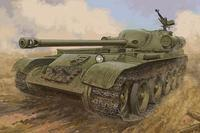 Soviet SU-102 Tank Destroyer