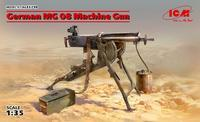 German MG 08 Machine Gun