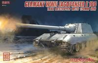 German WWII Jagdpanzer E-100