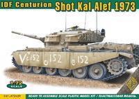 IDF Centurion Israely DF Shot Kal Alef