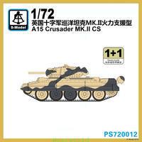 A15 Crusader MK.II CS