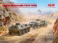 Afghan Motorcade (1979-1989), 4-in-1