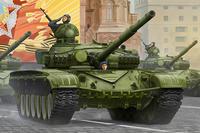 Russian T-72A Mod 1983 MBT