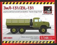 ZIL-131 Soviet Cargo Truck