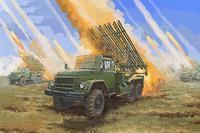 Soviet 2B7R Multiple Rocket Launcher  BM-13 HMM