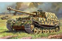 """German Tank Destroyer """"Ferdinand""""  Sd.Kfz.184"""