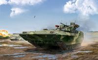 "TBMP T-15 ""Armata"""