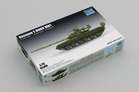 Russian T-80BV MB