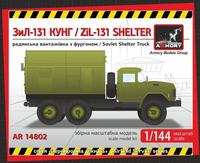 ZIL-131 Shelter,  Soviet Shelter Truck