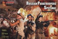 Russian Paratroopers Afganistan Wars, 30 pieces