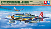 Grumman F-14D Tomcat 1:48