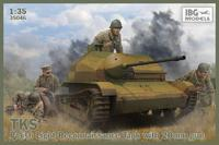 TKS Tankette with 20mm Gun (includes metal barrel and 2 fig.)