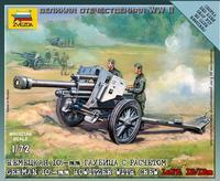German 105mm Howitzer LeFH 18/18m with Crew