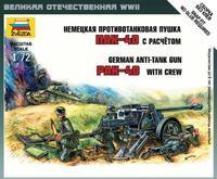 German Anti-tank Gun PAK-40 with Crew