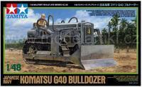 Japanese Navy Komatsu G40 Bulldozer