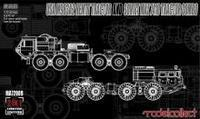 M983A2 HEMMT Tractor & MAZ 7410 Tractor