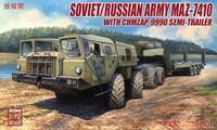 Soviet/Russian Army MAZ-7410 w.ChMZAP