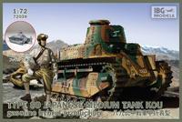 TYPE89 Japanese Medium tank KOU-gasoline Hybrid-production - přijímáme předobjednávky