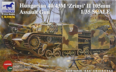 "Hugarian  40/43M ""Zrinyi"" II 105 mm Assault Gun - 1"
