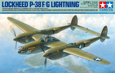 Lockheed P-38 F/G Lightning - 1