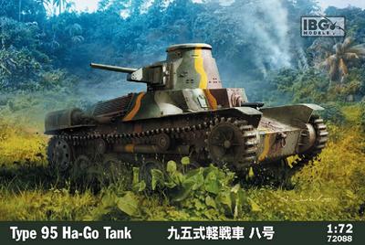 Type 95 Ha-Go Japanese Light Tank