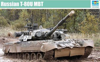 Russian T-90U MBT