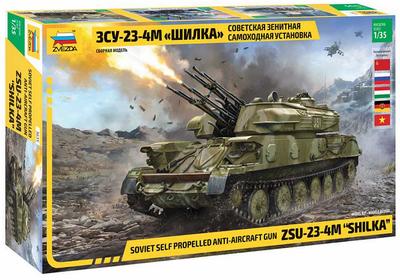 ZSU-23-4M SHILKA