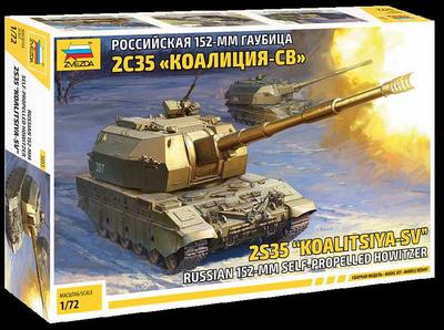 "2S35 ""Koalitsya-SV"" Self Propelled Howitzer (1:72) - 1"
