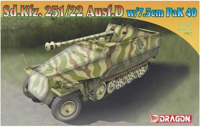 Sd.Kfz.251/22 Ausf.D w/7.5cm PaK 40