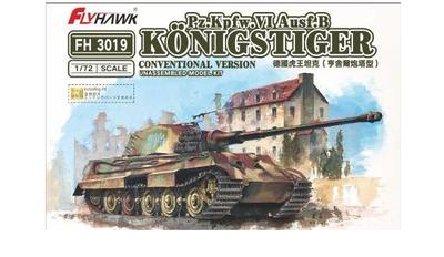 Panzerkampfwagen VI Sd.Kfz.182 King Tiger (Production Turret)