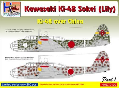 Kawasaki Ki-48 over China part 1 - 1